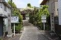 Jodo-ji 20160423-03.jpg