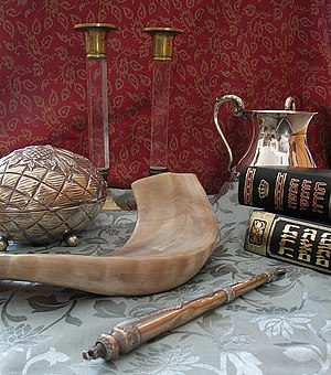 Crypto-Judaism - Judaica (clockwise from top): Shabbat candlesticks, handwashing cup, Chumash and Tanakh, Torah pointer, shofar, and etrog box.