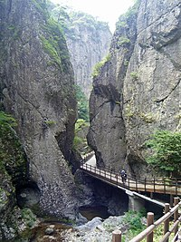 Juwangsan national park canyon.jpg