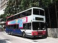 KCRC 201 - Flickr - megabus13601.jpg