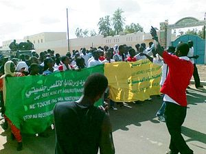 2011–12 Mauritanian protests - Demonstrators in Kaédi on 24 September 2011