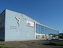 Kamensk Palace of Sport.jpg
