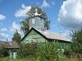 Kampišķu vecticībnieku lūgšanu nams, Ozolaines pagasts, Rēzeknes novads, Latvia - panoramio.jpg