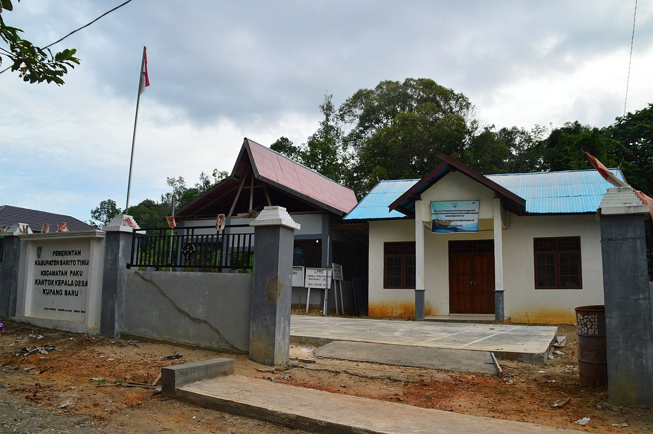 File:Kantor Desa Kupang Baru, Barito Timur.JPG - Wikimedia
