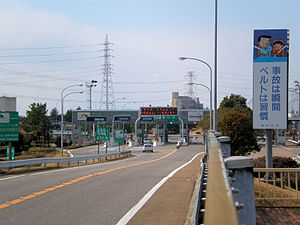 Kasugai Interchange 02.JPG