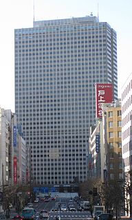 Kasumigaseki town located in Chiyoda-ku, Tokyo