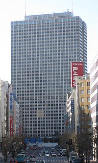 Kasumigaseki Building cropped.jpg