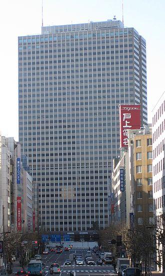 Kasumigaseki - Kasumigaseki Building
