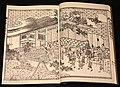 Katsushika Hokusai, storia dell'artigiano da hida, 1808, 06.jpg