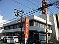 Kawaguchi Shinkin Bank Warabi Branch.jpg