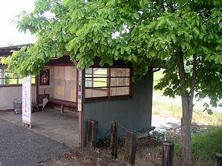 Kazusa-Kubo Station Railway station in Ichihara, Chiba prefecture, Japan