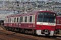 Keikyu-Type1000-1409F-Lot2.jpg