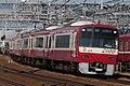 Keikyu-Type2100-2157F-Lot3.jpg