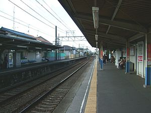 Keisei Nakayama Station - Keisei Nakayama Station
