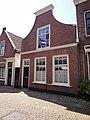 Kerkstraat 9, Voorburg.JPG