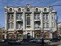 Kharkiv Pushkinska 19 SAM 9991 63-101-2325.JPG