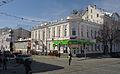 Kharkiv Sumska 23 SAM 9785 63-101-0572.JPG