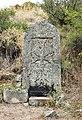 Khatchkar at Havuts Tar Monastery 02.jpg
