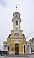 Kiev - Nativity of Christ Church.jpg