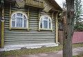 Kimry, Tver Oblast, Russia - panoramio (103).jpg