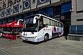 King Long blood donation bus at Beijing Book Building (20170911103552).jpg