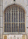 Kings College Chapel Cambridge west window.jpg