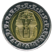 Coin - Wikipedia