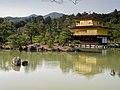 Kinkakuji Temple - Kyoto (27311145467).jpg