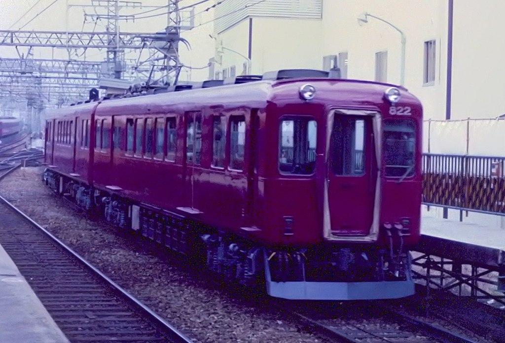 822 1986年9月 大和西大寺駅
