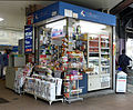 Kiosk Fukushima02.jpg