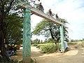 Kokku Vetti Karupu temple, Musiri.jpg