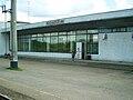 Kolishley r.station-2008-.jpg