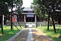 Kongshi nanzong jiamiao 9408.jpg