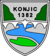 Coat of arms of Konjic, Bosnia and Herzegovina