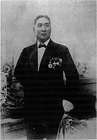 Ko Ken'ei, member of the House of Peers Koo Hsien-jung in 1914.JPG