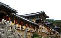 Bulguksa templo, Gyeongju
