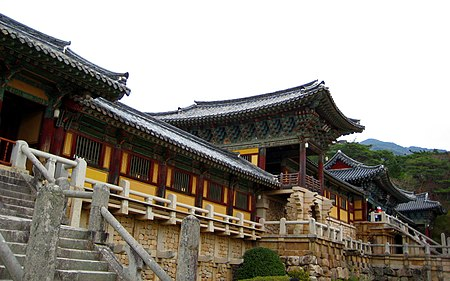 Sejarah Korea