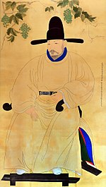 Korea-Portrait of I Sung-Won.jpg