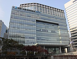 Korea Chamber of Commerce and Industry.jpg