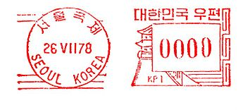 Korea stamp type B2.jpg