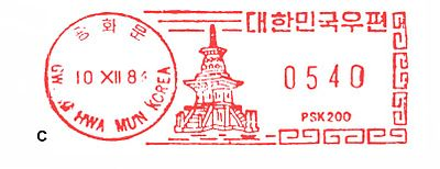 Korea stamp type D1C.jpg