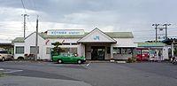 Koyama Station.jpg
