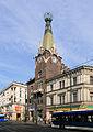 Krakow HouseUnder the Globe C12.jpg