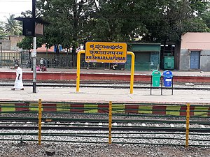 Krishnarajapuram railway station in Bangalore City 03.jpg
