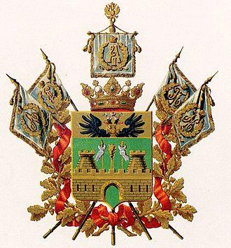 Kuban Oblast - Image: Kuban Oblast's Coat of Arms