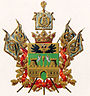 Kuban Oblast's Coat of Arms.jpg