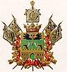 Kuban Oblast's Coat of Arms.jpg