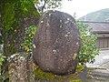 Kure Kumano Hoei-Ansei.JPG