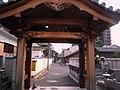Kusatsuhonmachi, Nishi Ward, Hiroshima, Hiroshima Prefecture 733-0865, Japan - panoramio.jpg
