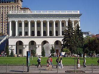 Petro Tchaikovsky National Music Academy of Ukraine - National Music Academy of Ukraine